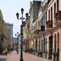 Lima City Tour Pachacamac